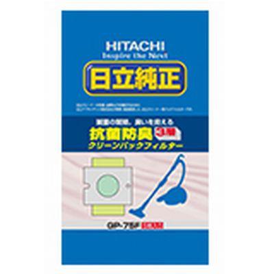 抗菌防臭3層 クリーンパックフィルター (5枚入り)