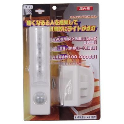 6灯LEDセンサーライト アンバー色LED×6灯