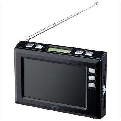 4.3インチディスプレイ ワンセグラジオ(ブラック)