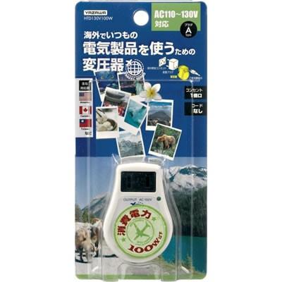 海外旅行用変圧器130V100W