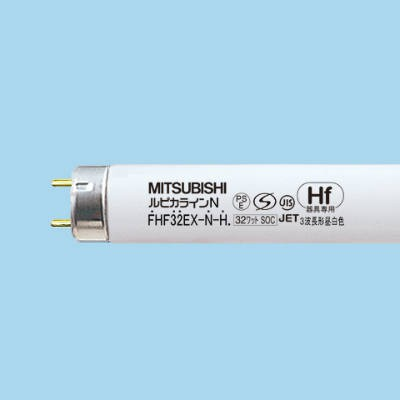 蛍光ランプ 直管Hf形 ルピカライン高周波点灯専用ランプ 32形 3波長形昼白色 口金G13