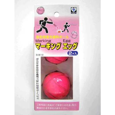 防犯用蛍光塗料ボール マーキングエッグ 2個入