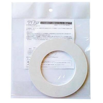 丸形給気口専用フィルター エリア100対応 11cm給気口用取付プレート(給気口直径:11cm以下)