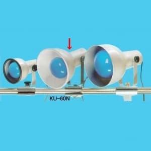 サンクリップライト 60W(使用電球:サンランプ 60W 昼白色)