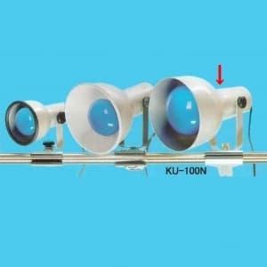 サンクリップライト 100W(使用電球:サンランプ 100W 昼白色)