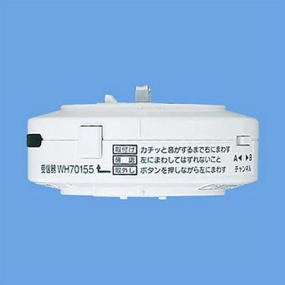光線式ワイヤレスリモコン 受信器