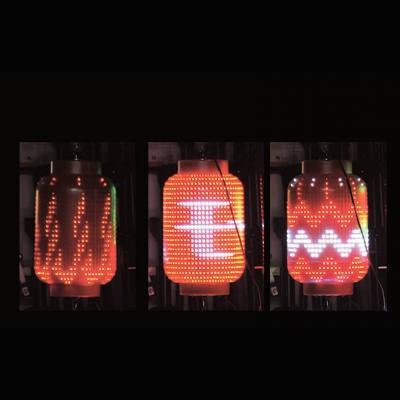 LED電飾 ちょうちん 赤・白 防雨型
