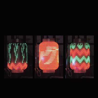 LED電飾 ちょうちん 赤・緑 防雨型