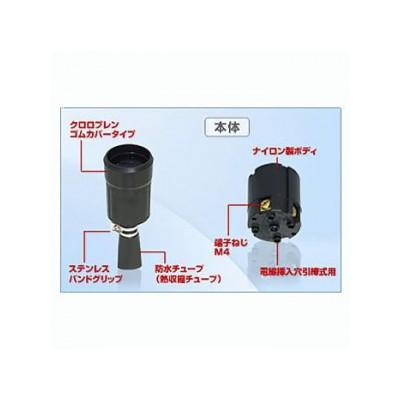 接地3P 引掛形コードコネクタボディ 防水型 20A 250V 黒
