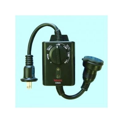 屋外用光センサー付タイマーコンセント 防雨型