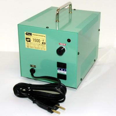 MF-Eシリーズ 変圧トランス 入出力電圧AC220⇔AC100V 定格容量:1500W