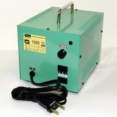 MF-EXシリーズ 変圧トランス 入出力電圧AC240⇔AC100V 定格容量:1500W