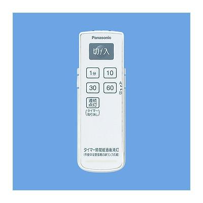 コードペンダント用 光線式ワイヤレスリモコンスイッチセット