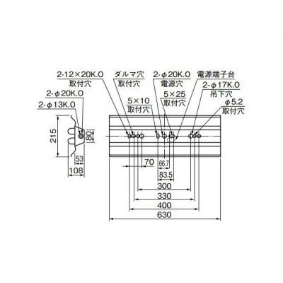 蛍光灯ベースライト 反射笠タイプ 60Hz用 FL20形×2灯(蛍光灯別売) 画像2