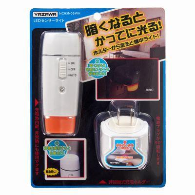 充電式 LEDセンサーナイトライト ホワイト 画像4
