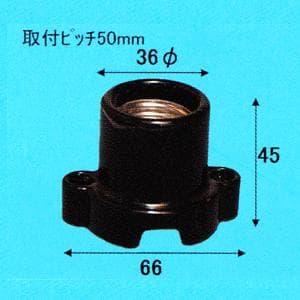 E26-17 E26耳付レセップ ブラック