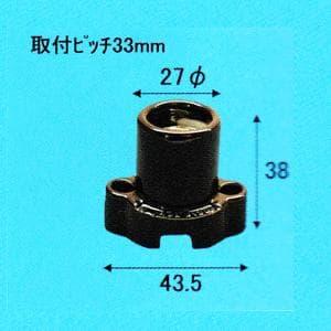 E17-13B E17耳付ソケット ブラック