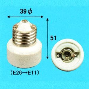 E26→E11 ソケット変換アダプター ホワイト