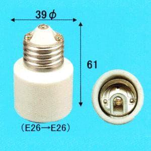 E26→E26 ランプアダプター ホワイト