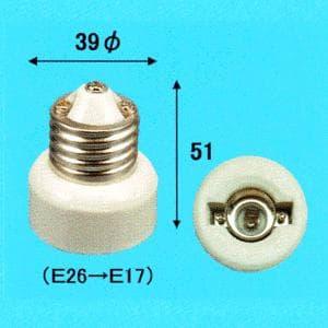 E26→E17 ソケット変換アダプター ホワイト