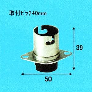 22D23型ソケット