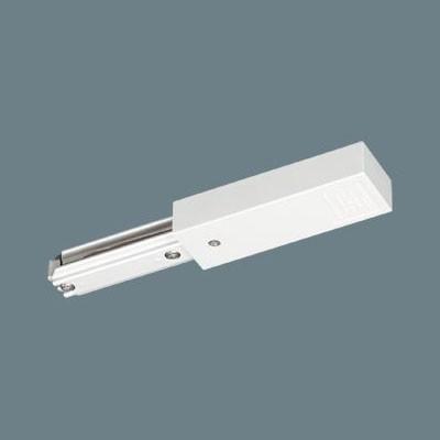 ダクトレール ショップライン(100V用配線ダクトシステム) フィードインキャップ ホワイト