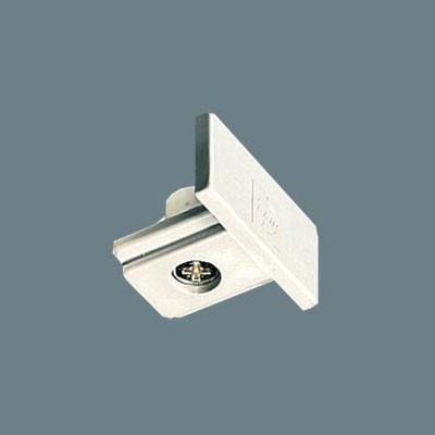 ダクトレール ショップライン(100V用配線ダクトシステム) エンドキャップ ホワイト