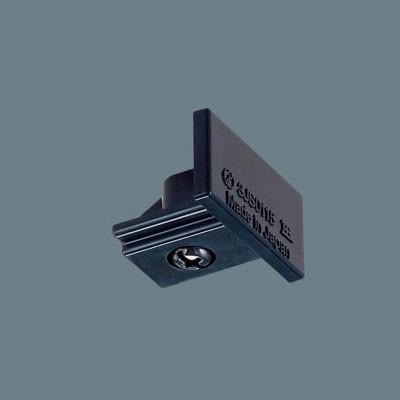 ダクトレール ショップライン(100V用配線ダクトシステム) エンドキャップ ブラック