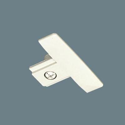 ダクトレール ショップライン(100V用配線ダクトシステム) 埋込用エンドキャップ ホワイト