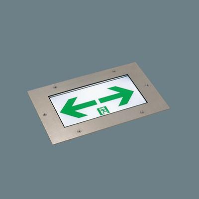 LED誘導灯 コンパクトスクエア 床埋込型防雨形 片面型 C級(10形) 一般型(20分間)