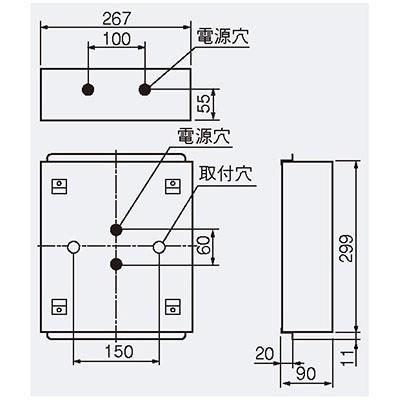 誘導灯 B級 防湿・防雨形(HACCP兼用)用取付ボックス