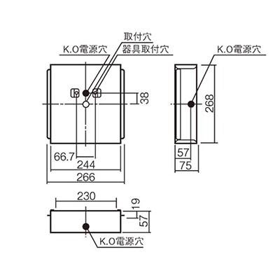 誘導灯 B級 一般型用取付ボックス