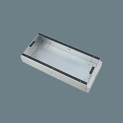 誘導灯 C級 埋込型用取付ボックス