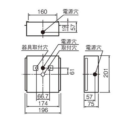 誘導灯 C級 一般型用取付ボックス