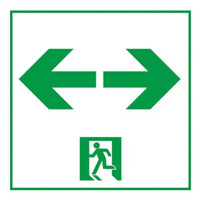 通路誘導灯用適合表示板 両矢印 A級 片面用