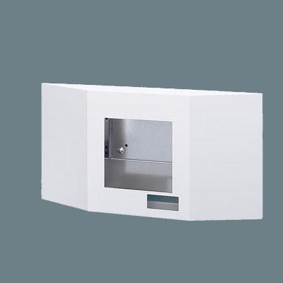 誘導灯リニューアルプレート 従来形タイプ 壁埋込型 C級(10形)用