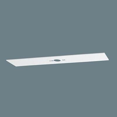 誘導灯リニューアルプレート 天井直付型 C級(10形)用