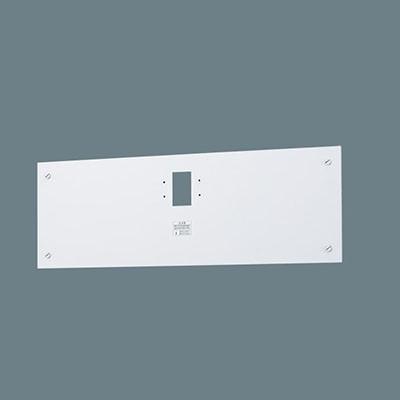 誘導灯リニューアルプレート 壁直付型 C級(10形)用