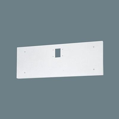 誘導灯リニューアルプレート 壁直付型 B級・BH形(20A形)/B級・BL形(20B形)/C級(10形)用