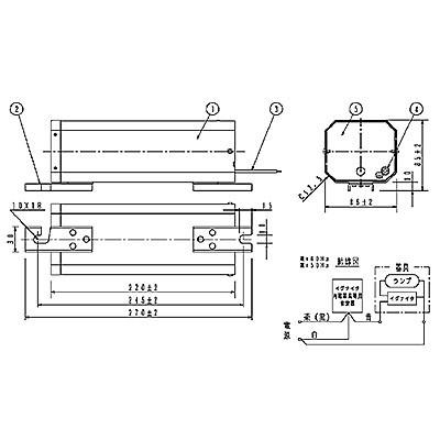 スカイビーム専用安定器 50Hz用 70形 GB型(イグナイタ内蔵器具専用)一般型 高効率 100V