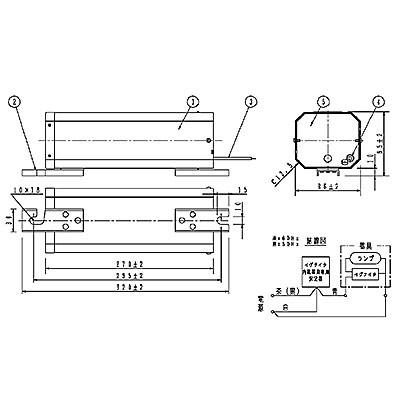 スカイビーム専用安定器 50Hz用 150形 GB型(イグナイタ内蔵器具専用)一般型 高効率 100V