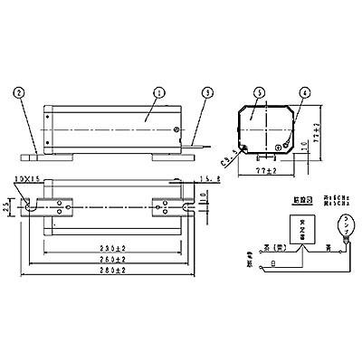 ハイゴールド(効率本位形) 水銀灯安定器点灯形(始動器内蔵形) 50Hz用 220形 低始動電流型 高効率 200V