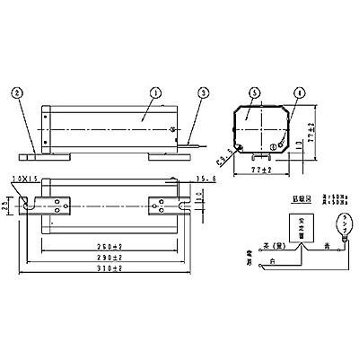 ハイゴールド(効率本位形) 水銀灯安定器点灯形(始動器内蔵形) 60Hz用 270形 低始動電流型 高効率 200V