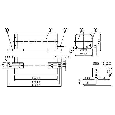 ハイゴールド(効率本位形) 水銀灯安定器点灯形(始動器内蔵形) 50Hz用 270形 低始動電流型 高効率 200V