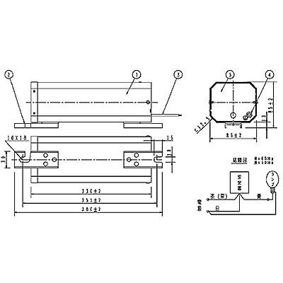 ハイゴールド(効率本位形) 水銀灯安定器点灯形(始動器内蔵形) 50Hz用 360形 一般型 高効率 100V