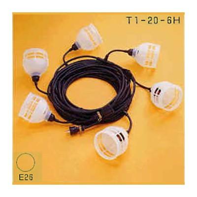 照明・電源分岐ケーブル T1タイプ 6灯 E26 コード長:20m