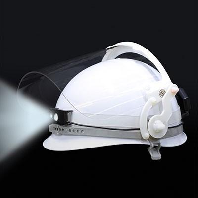 LEDヘルメットライト 薄型・広角照射タイプ 防滴構造 ゴムバンド式