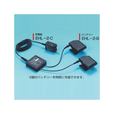クリップ付バッテリー LEDヘルメットライト(MP型ヘルメット用)