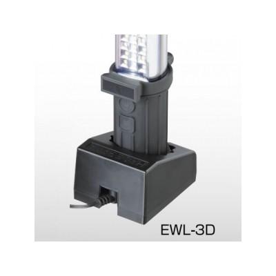 LED作業灯用充電台