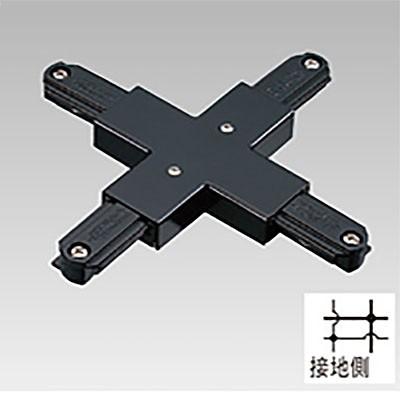 ライティングレール用+形ジョインタ 黒 15A 125V